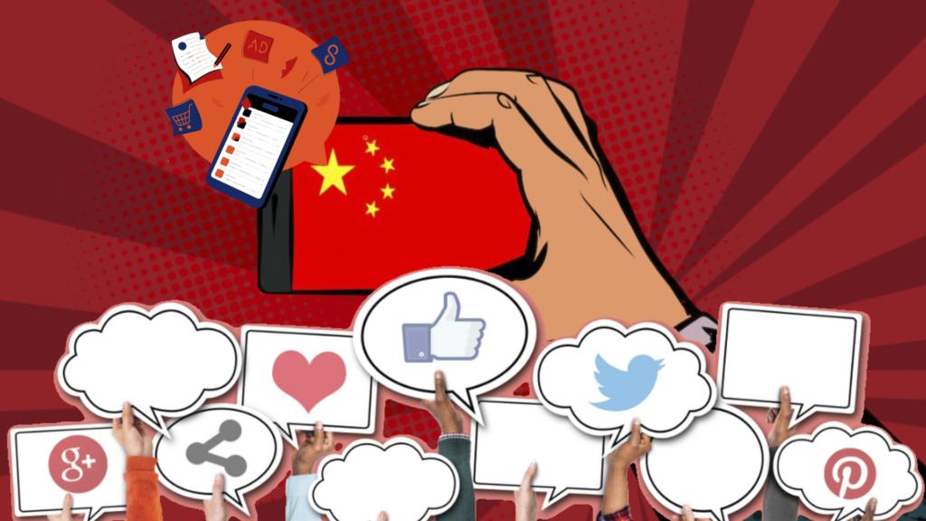 китайские блогеры
