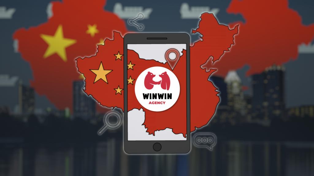 Партнер в Китае