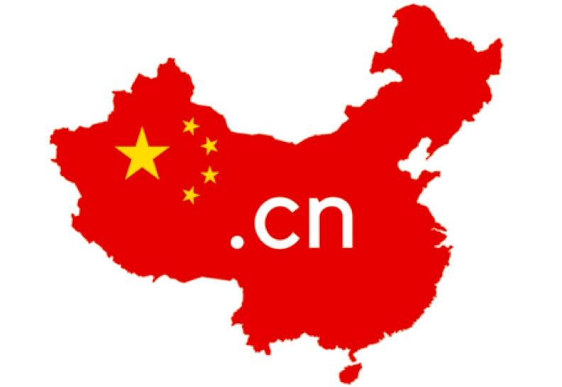 Регистрация CN домена в Китае