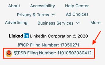 ICP лицензия на сайте