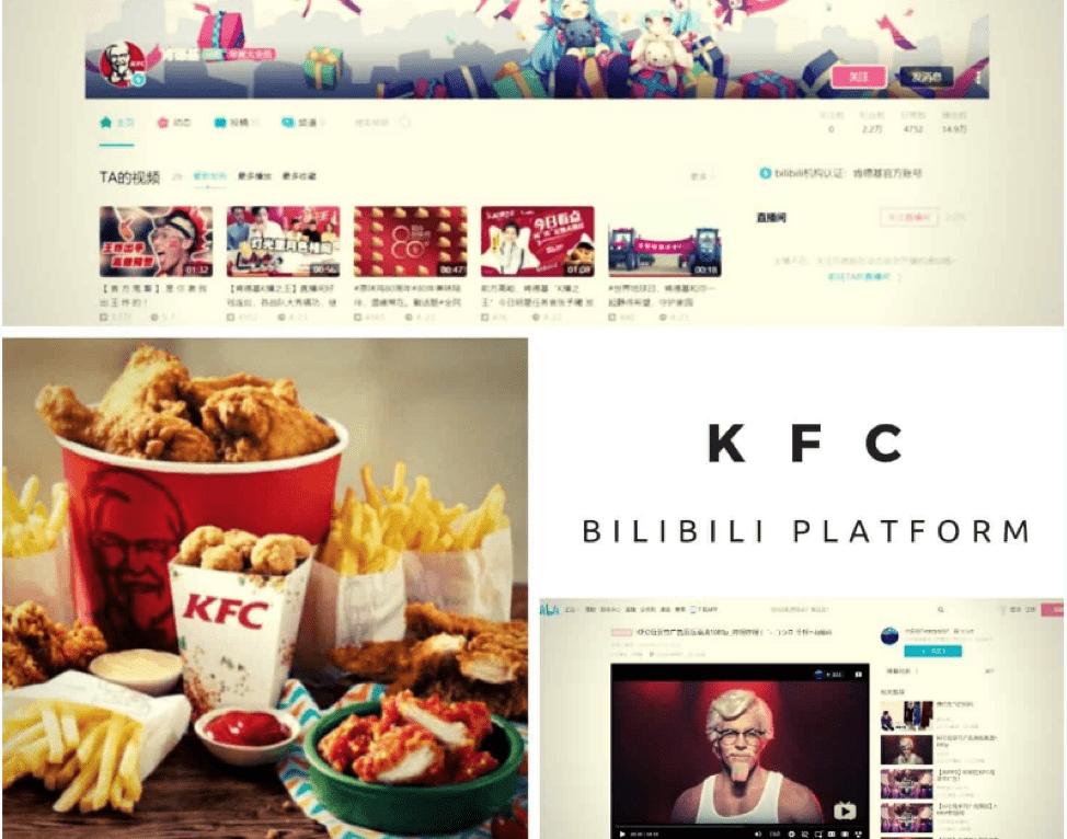 KFC реклама на Bilibili