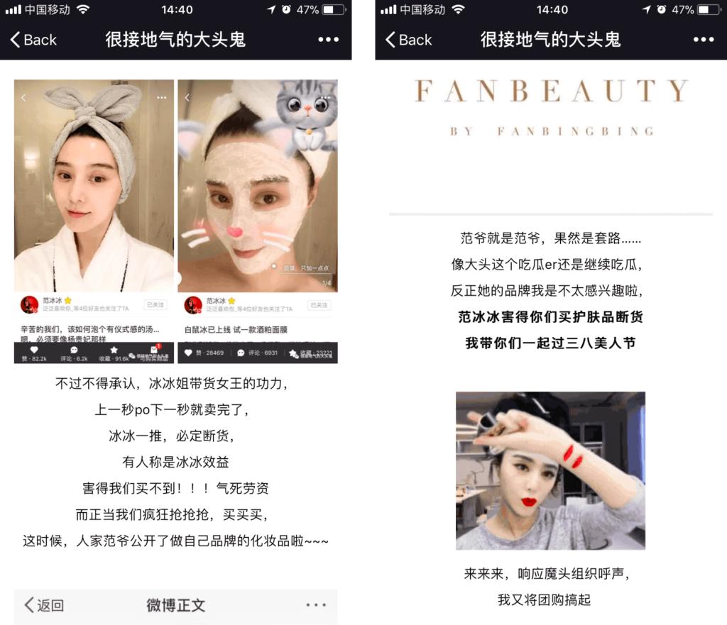 WeChat KOL Marketing