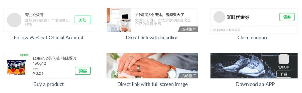WeChat banner ads