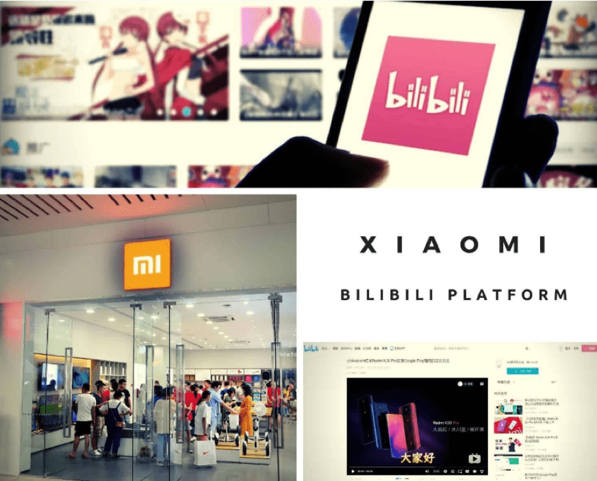 Xiaomi реклама на Bilibili